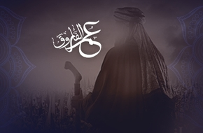 اختبر معلوماتك عن عمر بن الخطاب